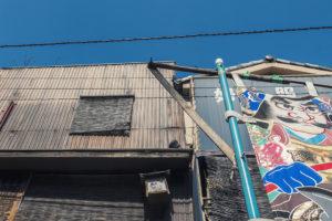 Matsugaya surfaces