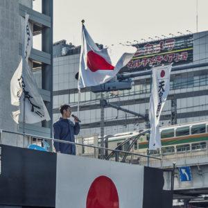 Prima i Giapponesi!_Japanese first!