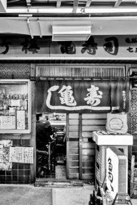 Asakusa - Underground sushi