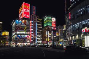 Luci a Kabukicho_Kabukicho lights